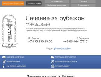 83e22f3623f232d64bcedaa50842da84354bd3ce.jpg?uri=glimm-med