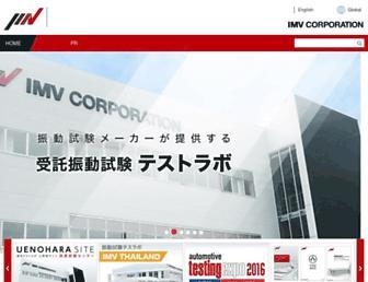imv.co.jp screenshot