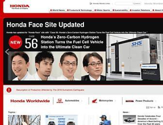 world.honda.com screenshot