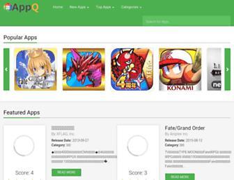 appq.jp screenshot