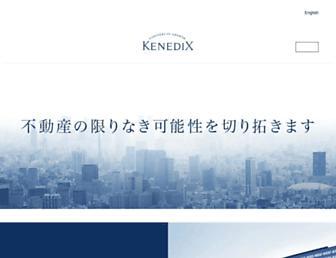 kenedix.com screenshot