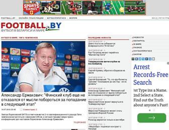 840d265e92ae0da6342267de41a7593d8e25797b.jpg?uri=football