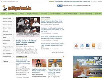 5abigurbani.com screenshot
