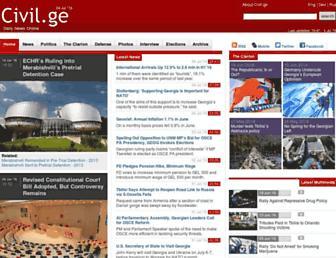 Main page screenshot of civil.ge