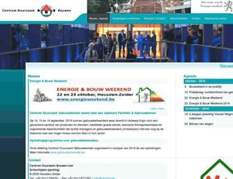 Main page screenshot of cedubo.be