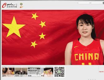 Thumbshot of Osports.cn