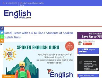 englishwale.com screenshot
