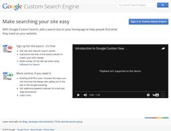 cse.google.com screenshot