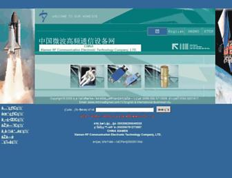 rf-china.com screenshot