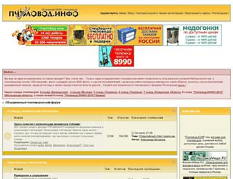 Main page screenshot of pchelovod.info