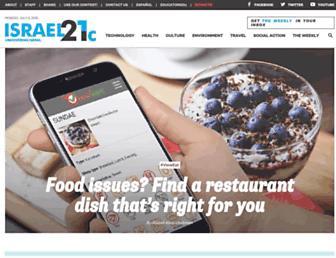 Main page screenshot of israel21c.org