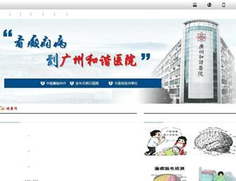 Thumbshot of Pla304.com.cn