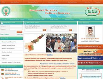 ap.meeseva.gov.in screenshot