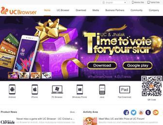 es.ucweb.com screenshot