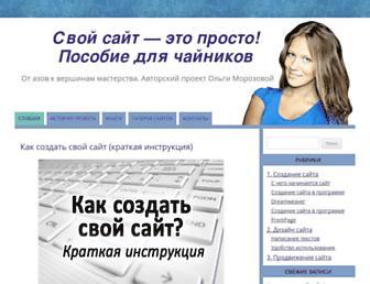 84d91608d98c06e27ee40c4836e5662074e4d248.jpg?uri=prostosite