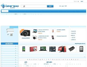 Main page screenshot of beargoo.com.cn