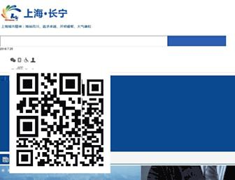 Thumbshot of Changning.sh.cn