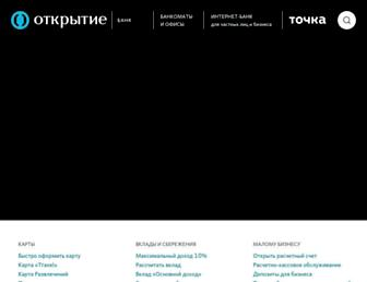 Main page screenshot of openbank.ru