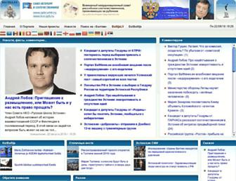 Main page screenshot of baltija.eu