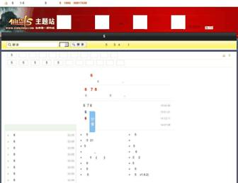 851d3b9bd59b86b8323bd65652861bb0bd269d44.jpg?uri=xianjian5