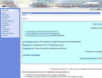 Main page screenshot of ivisep.org