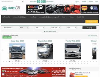 carsdb.com screenshot