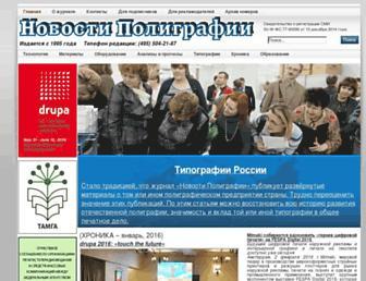853b60ab985fe964c4f5524e4bad7a6aa19c1a88.jpg?uri=newsprint