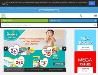 tofarmakeiomou.gr screenshot