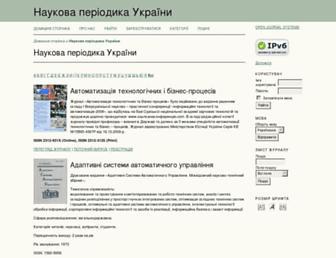 journals.uran.ua screenshot