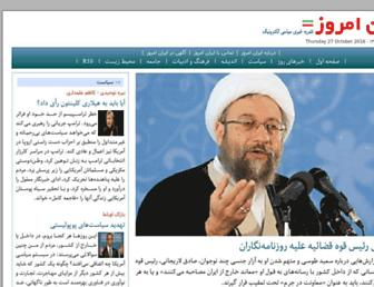 Main page screenshot of iran-emrooz.net