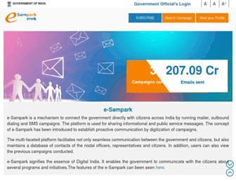 sampark.gov.in screenshot
