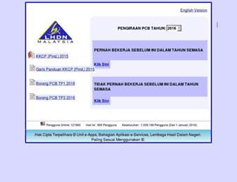 calcpcb.hasil.gov.my screenshot