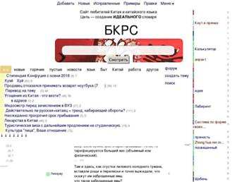 8576bb88250bf6d64a8bcb891303ec3d8a22265a.jpg?uri=bkrs
