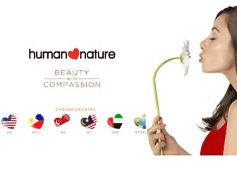 humanheartnature.com screenshot