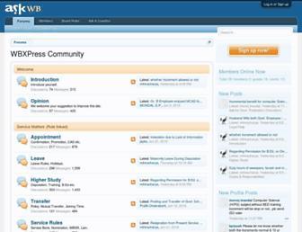askwb.com screenshot