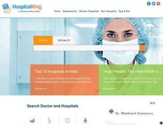 hospitalkhoj.com screenshot