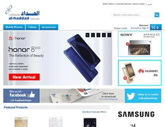 alhaddadshop.com screenshot