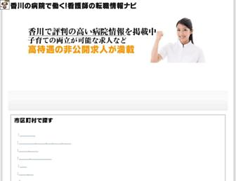 Main page screenshot of ereiser.org