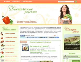 85f20b783c82df4325b72ec20d55b61136972880.jpg?uri=diet-recipes