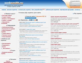 85f4180efde013a6cdd5a161ecc52dd67ff32ad0.jpg?uri=websmith
