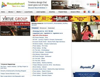 Thumbshot of Ragalahari.com