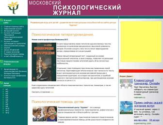 862416388cf44b2244c7724453a7c7a93513126b.jpg?uri=magazine.mospsy