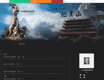 8629413ad73ae13c70edf6c1001f3a7c3bfa1d85.jpg?uri=wujianxuan8.blog.163