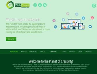 webplanetpk.com screenshot
