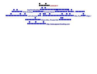 86469137dbff6c4f6489ee4c13454566ae896c32.jpg?uri=jst-thailand