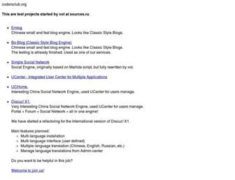 codersclub.org screenshot