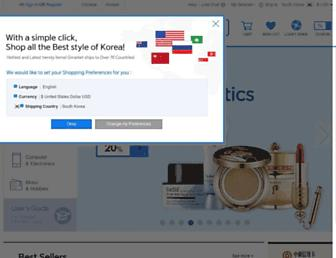 global.gmarket.co.kr screenshot