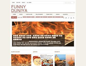 funnyduniya.com screenshot