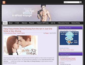 avirtualvoyage.net screenshot