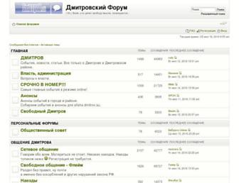 86aee6715c1d53fd8947c560a4616eb03462ac69.jpg?uri=forum.dmitrov